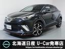 トヨタ/C-HR 1.2 G-T 4WD