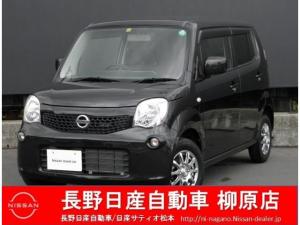 日産 モコ S FOUR S FOUR 4WD ワンオーナー インテリジェントキー
