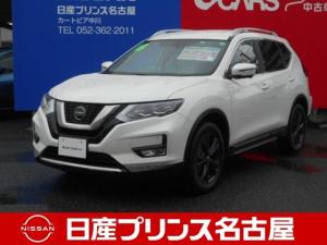 日産 エクストレイル 20Xi Vセレクション 4WD プロパイロット 純正大画面ナビTV アラウンドモニタ-