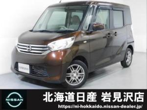 日産 デイズルークス 660 X 4WD 禁煙車アラウンドモニタ-ナビスタータ-