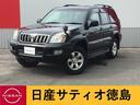 トヨタ/ランドクルーザープラド 2.7 TXリミテッド 4WD