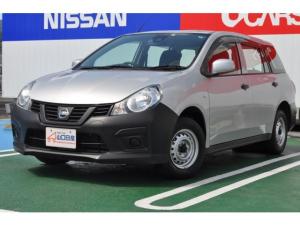 日産 NV150AD VE 1.5 VE 元社用車