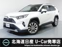 トヨタ/RAV4 2.0 G Zパッケージ 4WD