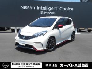 日産 ノート 1.2 NISMO LEDヘッドライト/専用スポーツシート
