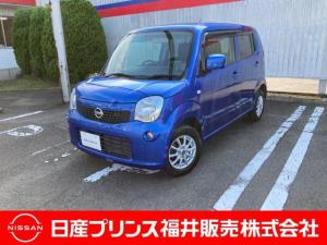 日産 モコ 660 S