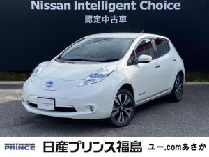 日産 リーフ 30kWh G サンクス エディション Nissan connectナビ BOSEサウンド