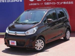 日産 デイズ 660 X 4WD 純正ナビ/レンタアップ