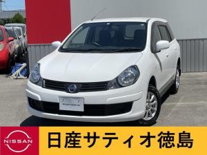 日産 ADエキスパート GX 1.6 GX 4WD CD