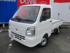 日産 NT100クリッパートラック 660 DX 農繁仕様 4WD