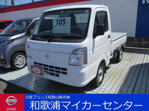 日産 NT100クリッパートラック 660 DX 4WD オートマ エアコン パワステ