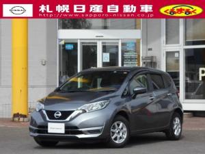 日産 ノート 1.2 X FOUR 4WD ナビ・地デジ・エマブレ・純正エンスタ