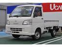 ダイハツ/ハイゼットトラック 660 農用スペシャル 3方開 4WD マニュアルミッション
