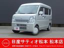 日産/NV100クリッパーバン 660 GX ハイルーフ 4WD 5速マニュアルトランスミッション