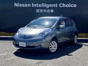 日産 リーフ 30kWh X Nissan connectナビ 全席シートヒーター