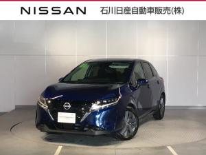 日産 ノート 1.2 X 当社試乗車 自動(被害軽減)ブレーキ