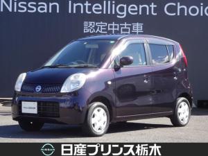 日産 モコ S CD・AM/FMチューナー・キーレスエントリー・パワステ・エアコン・エアバッグ・ABS付き