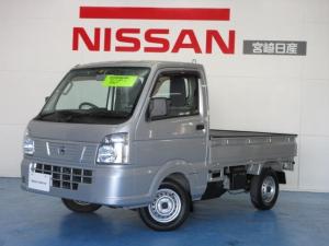 日産 NT100クリッパートラック 660 DX 2WD 5速車