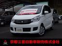 三菱/eKワゴン 660 M eアシスト 4WD