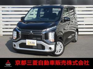 三菱 eKクロス M 衝突軽減ブレーキ 誤発進防止機能 三菱認定中古車保証
