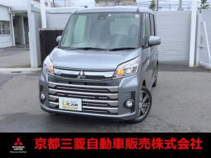 三菱 eKスペースカスタム カスタムT セーフティプラスエディション 元試乗車