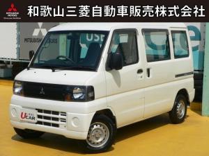 三菱 ミニキャブバン 660 CD ハイルーフ ワンオーナー・禁煙車・純正ラジオ