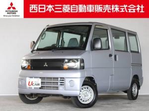三菱 ミニキャブバン CS エアロルーフ 距離無制限保証1年付 5速マニュアル車