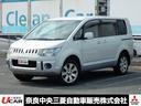 三菱/デリカD:5 2.4 G ナビパッケージ 4WD
