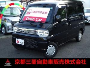 三菱 ミニキャブバン 660 ブラボー 4WDターボ車 4速AT 布シート