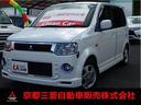 三菱/eKスポーツ 660 X  4速AT フォグランプ