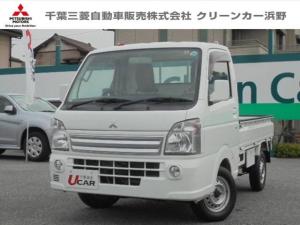 三菱 ミニキャブトラック 660 G 4WD