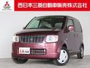 三菱/eKワゴン 660 GS