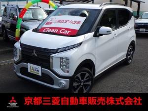 三菱 eKクロス G 4WD マイパイロット電動パーキングブレーキルーフレール