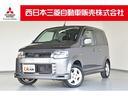三菱/eKスポーツ 660 RS