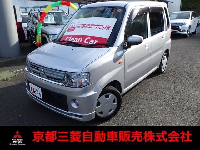 京都三菱自動車販売株式会社 クリ-ンカ-舞鶴店TEL