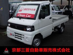 三菱 ミニキャブトラック 660 VX-SE エアコン付 4WD オートマチック