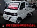 三菱/ミニキャブトラック 660 VX-SE エアコン付 4WD オートマチック