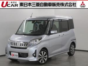 三菱 eKスペースカスタム 660 カスタム T eアシスト ナビ&TV