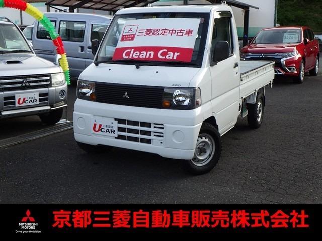 京都三菱自動車販売株式会社 クリーンカー舞鶴
