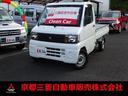 三菱/ミニキャブトラック 660 Vタイプ エアコン付 4WD 5速マニアル