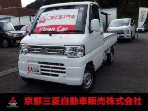 三菱 ミニキャブトラック 660 VX-SE 4WD A/T エアバック 作業灯付