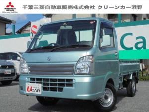 スズキ キャリイトラック 660 農繁スペシャル 3方開 4WD