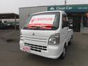 三菱/ミニキャブトラック 660 みのり 4WD
