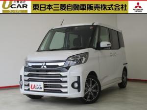 三菱 eKスペースカスタム カスタムT セーフティパッケージ 認定U-CAR3年保証
