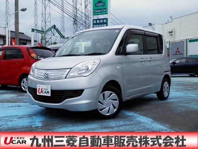 車の購入 メンテナンスは九州三菱自動車 佐賀支店で! 1年間・走行距離無制限、安心の「三菱認定中古車保証」付き!(無料)
