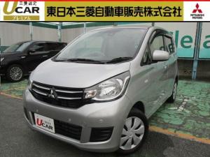 三菱 eKワゴン M e-アシスト 自動(衝突軽減)ブレーキ 1オーナ 禁煙