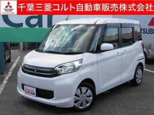 三菱 eKスペース G ナビ&TV バックカメラ