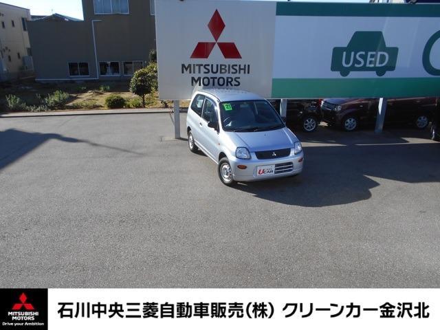 何か気になるところ等ございましたら、お問い合わせは0 お車お探しの方は「石川中央三菱」で!!