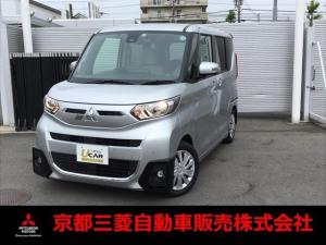 三菱 eKスペース G 先進安全・快適パッケージ付き 元試乗車