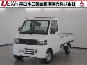 三菱 ミニキャブトラック Vタイプ 5速マニュアルミッション 認定U-CAR エアコン パワーステアリング ワンオーナー