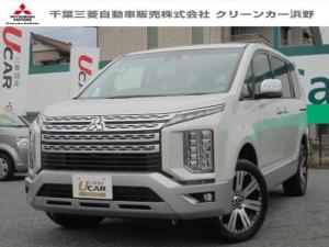 三菱 デリカD:5 P 後側方車両検知警報システム ETC2.0